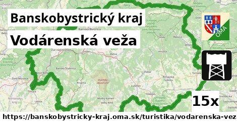 ilustračný obrázok k Vodárenská veža, Banskobystrický kraj