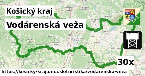 ilustračný obrázok k Vodárenská veža, Košický kraj