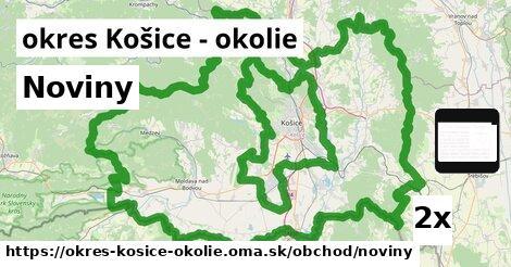 ilustračný obrázok k Noviny, okres Košice - okolie