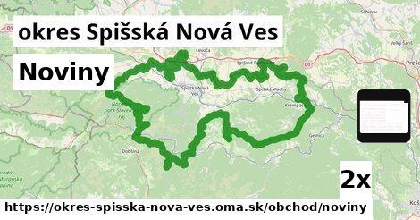 ilustračný obrázok k Noviny, okres Spišská Nová Ves