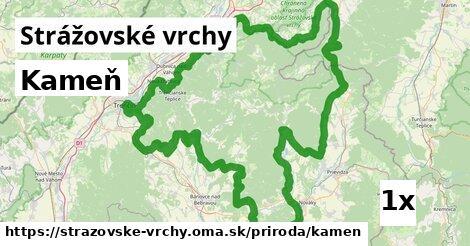 ilustračný obrázok k Kameň, Strážovské vrchy