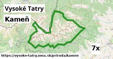 ilustračný obrázok k Kameň, Vysoké Tatry