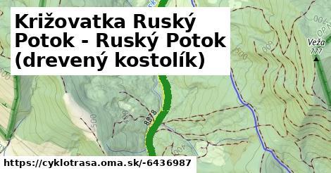 Križovatka Ruský Potok - Ruský Potok (drevený kostolík)