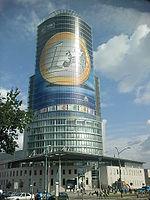 Národná_banka_Slovenska, zdroj wikipédia