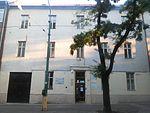 Cirkevná_stredná_odborná_škola_elektrotechnická_P._G._Frassatiho, zdroj wikipédia