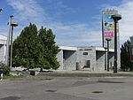 Dom_odborov_Istropolis, zdroj wikipédia
